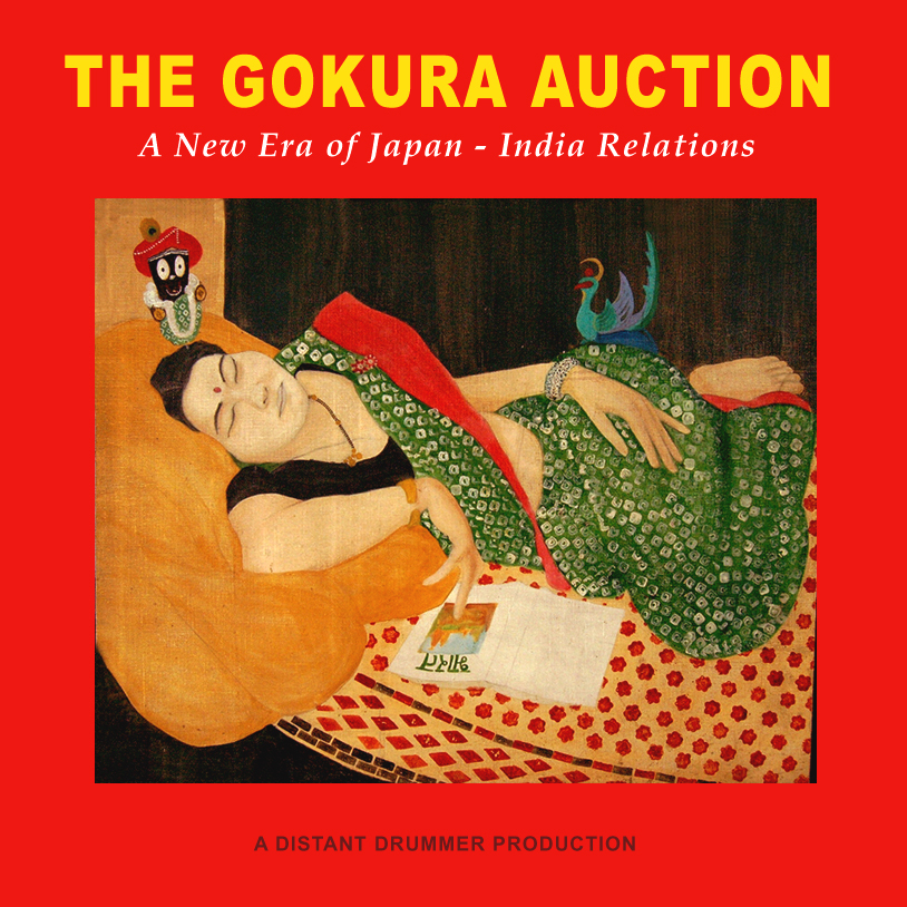 Gokura, Confluence of Culture in an Indian-Japanese Friendship