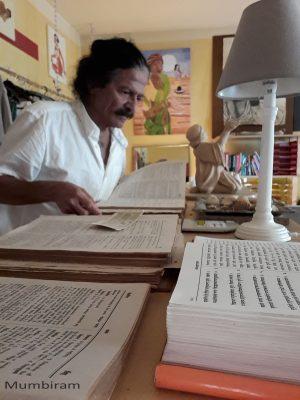 Mumbiram's Sanskrit LIbrary